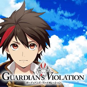 GUARDIAN'S VIOLATION