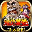 戦国の虎Z 【無料】 戦国アバターゲーム/戦虎Z
