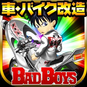 BADBOYS[タイマン☆単車改造]