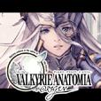 ヴァルキリーアナトミア ‐ジ・オリジン‐(VALKYRIE ANATOMIA -THE ORIGIN-)