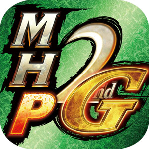 モンスターハンターポータブル 2nd G for iOS