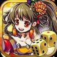 三国志ダイス-国盗りボードゲーム