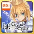 Fate/Grand Order(auゲーム版)