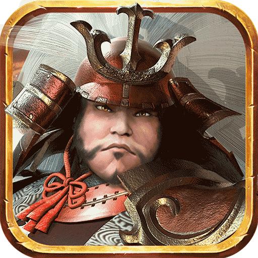 覇王の天下-戦略シミュレーション