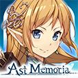 アストメモリア -Ast Memoria-